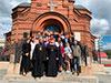 Православный Молодежный миссионерский Центр