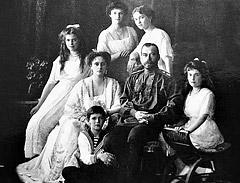 Царская семья. Император Николай II, императрица Александра Фёдоровна, царевич Алексей, великие княжны Ольга, Татьяна, Мария, Анастасия.