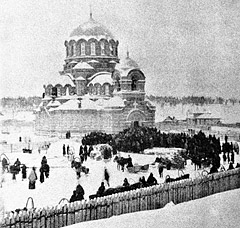 Александро-Невский храм. День освящения главного престола храма. 27 декабря 1899 года.